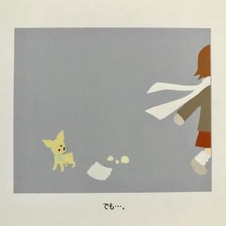タビイヌ第2話-03.jpg