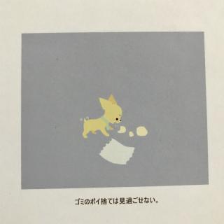タビイヌ第2話-04.jpg