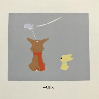 タビイヌ第3話-04.jpg