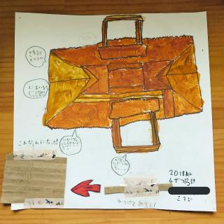 小さな巨匠すーちゃん、アート系教室の課題