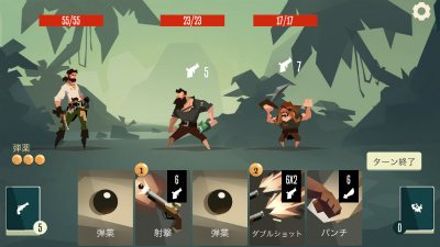 Pirates Outlaws スクリーンショット/戦闘画面